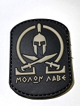 Morale Patch - Black Molon Labe