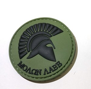 Morale Patch -Green Molon Labe
